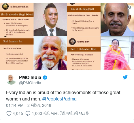 Twitter post by @PMOIndia: Every Indian is proud of the achievements of these great women and men. #PeoplesPadma