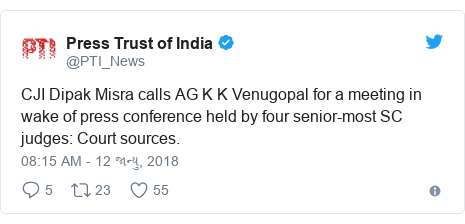 Twitter post by @PTI_News: CJI Dipak Misra calls AG K K Venugopal for a meeting in wake of press conference held by four senior-most SC judges  Court sources.