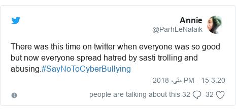 ٹوئٹر پوسٹس @ParhLeNalaik کے حساب سے: There was this time on twitter when everyone was so good but now everyone spread hatred by sasti trolling and abusing.#SayNoToCyberBullying