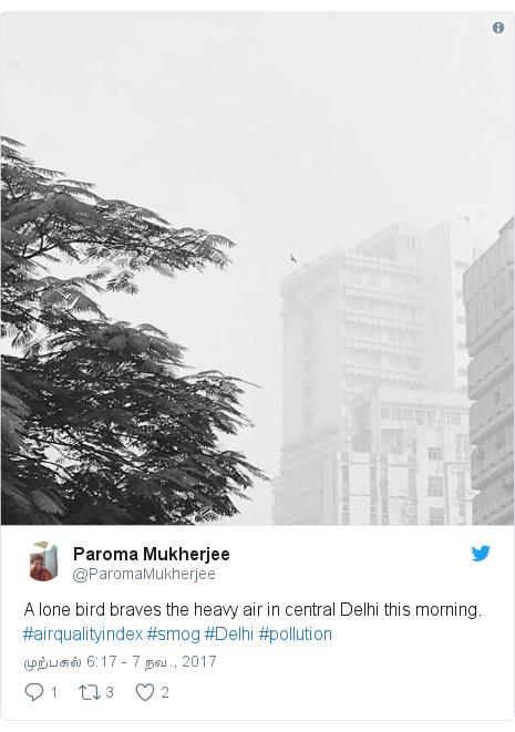 டுவிட்டர் இவரது பதிவு @ParomaMukherjee: A lone bird braves the heavy air in central Delhi this morning. #airqualityindex #smog #Delhi #pollution