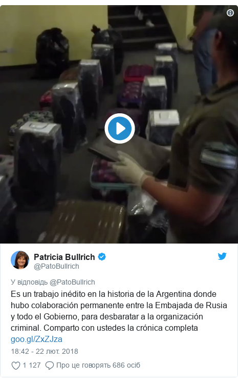 Twitter допис, автор: @PatoBullrich: Es un trabajo inédito en la historia de la Argentina donde hubo colaboración permanente entre la Embajada de Rusia y todo el Gobierno, para desbaratar a la organización criminal. Comparto con ustedes la crónica completa