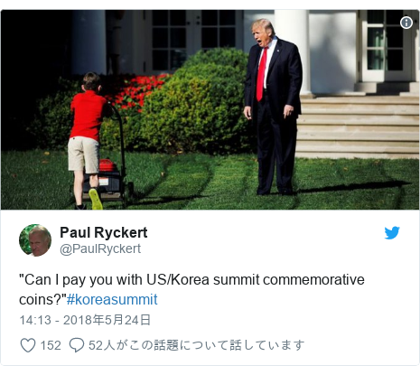 """Twitter post by @PaulRyckert: """"Can I pay you with US/Korea summit commemorative coins?""""#koreasummit"""