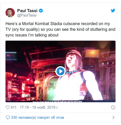 Twitter пост, автор: @PaulTassi: Here's a Mortal Kombat Stadia cutscene recorded on my TV (sry for quality) so you can see the kind of stuttering and sync issues I'm talking about