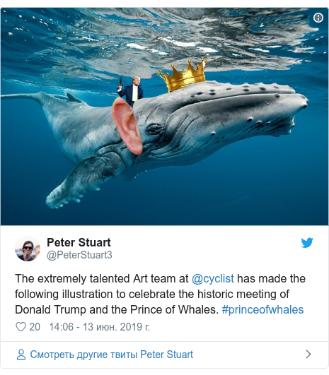 Twitter пост, автор: @PeterStuart3: The extremely talented Art team at @cyclist has made the following illustration to celebrate the historic meeting of Donald Trump and the Prince of Whales. #princeofwhales