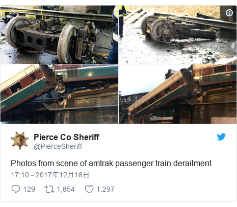 Twitter post by @PierceSheriff: Photos from scene of amtrak passenger train derailment