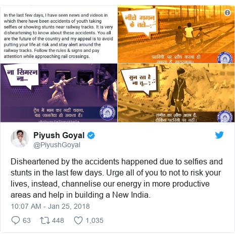 د @PiyushGoyal په مټ ټویټر  تبصره : Disheartened by the accidents happened due to selfies and stunts in the last few days. Urge all of you to not to risk your lives, instead, channelise our energy in more productive areas and help in building a New India.
