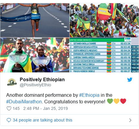 Twitter post by @PositivelyEthio: Another dominant performance by #Ethiopia in the #DubaiMarathon. Congratulations to everyone! 💚💛❤️