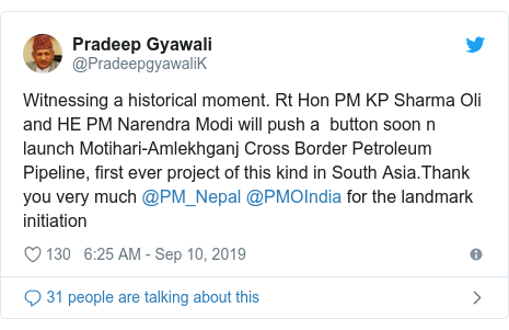 Twitter post by @PradeepgyawaliK: Witnessing a historical moment. Rt Hon PM KP Sharma Oli and HE PM Narendra Modi will push a  button soon n launch Motihari-Amlekhganj Cross Border Petroleum Pipeline, first ever project of this kind in South Asia.Thank you very much @PM_Nepal @PMOIndia for the landmark initiation
