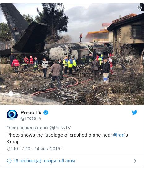 Twitter пост, автор: @PressTV: Photo shows the fuselage of crashed plane near #Iran's Karaj