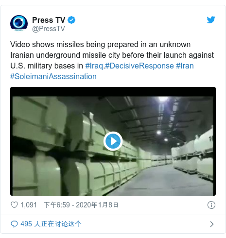Twitter 用户名 @PressTV: Video shows missiles being prepared in an unknown Iranian underground missile city before their launch against U.S. military bases in #Iraq.#DecisiveResponse #Iran #SoleimaniAssassination