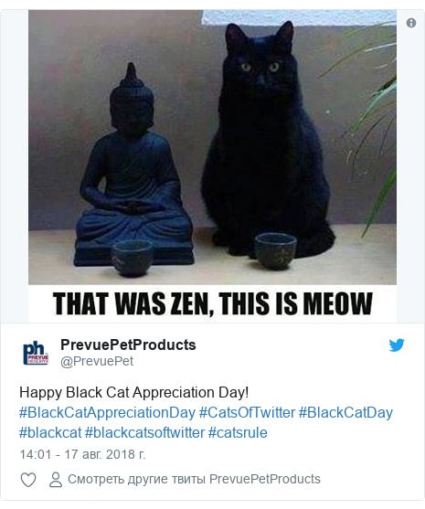 Twitter пост, автор: @PrevuePet: Happy Black Cat Appreciation Day! #BlackCatAppreciationDay #CatsOfTwitter #BlackCatDay #blackcat #blackcatsoftwitter #catsrule