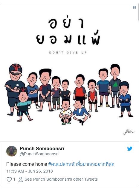 Twitter post by @PunchSomboonsri: Please come home #คนแปลกหน้าที่อยากเจอมากที่สุด