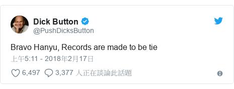 Twitter 用戶名 @PushDicksButton: Bravo Hanyu, Records are made to be tie