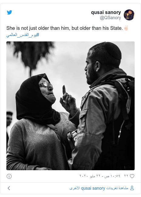 تويتر رسالة بعث بها @QSanory: She is not just older than him, but older than his State.✌🏻#يوم_القدس_العالمي