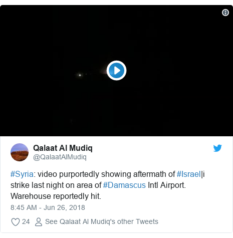 Twitter post by @QalaatAlMudiq: #Syria  video purportedly showing aftermath of #Israel|i strike last night on area of #Damascus Intl Airport. Warehouse reportedly hit.