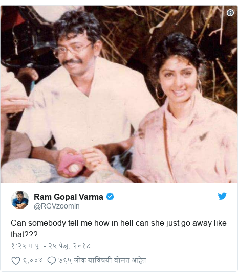 Twitter post by @RGVzoomin: Can somebody tell me how in hell can she just go away like that???