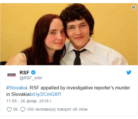 Twitter пост, автор: @RSF_inter: #Slovakia  RSF appalled by investigative reporter's murder in Slovakia