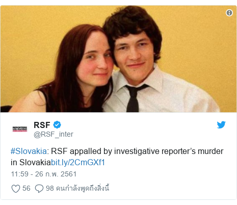 Twitter โพสต์โดย @RSF_inter: #Slovakia  RSF appalled by investigative reporter's murder in Slovakia