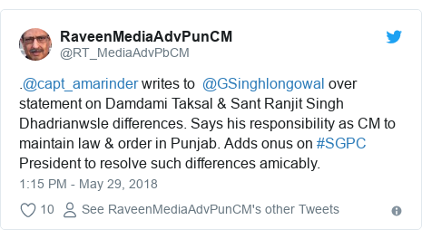 Twitter post by @RT_MediaAdvPbCM: .@capt_amarinder writes to  @GSinghlongowal over statement on Damdami Taksal & Sant Ranjit Singh Dhadrianwsle differences. Says his responsibility as CM to maintain law & order in Punjab. Adds onus on #SGPC President to resolve such differences amicably.