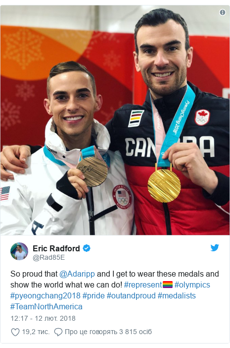 Twitter допис, автор: @Rad85E: So proud that @Adaripp and I get to wear these medals and show the world what we can do! #represent🏳️‍🌈 #olympics #pyeongchang2018 #pride #outandproud #medalists #TeamNorthAmerica