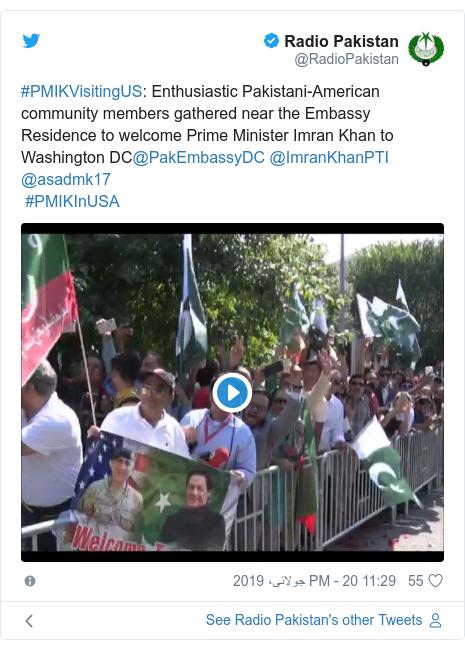 ٹوئٹر پوسٹس @RadioPakistan کے حساب سے: #PMIKVisitingUS  Enthusiastic Pakistani-American community members gathered near the Embassy Residence to welcome Prime Minister Imran Khan to Washington DC@PakEmbassyDC @ImranKhanPTI @asadmk17 #PMIKInUSA