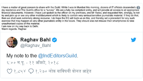 Twitter post by @Raghav_Bahl: My note to the @IndEditorsGuild.