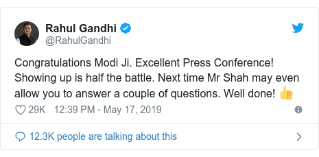 Twitter post by @RahulGandhi: Congratulations Modi Ji. Excellent Press Conference! Showing up is half the battle. Next time Mr Shah may even allow you to answer a couple of questions. Well done! 👍