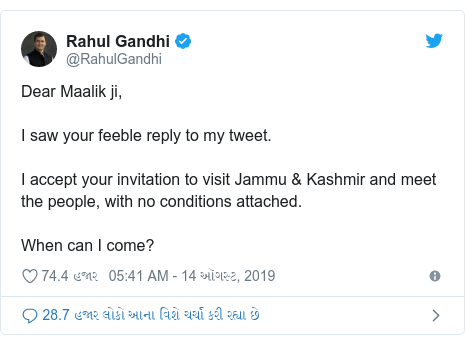 Twitter post by @RahulGandhi: Dear Maalik ji,I saw your feeble reply to my tweet. I accept your invitation to visit Jammu & Kashmir and meet the people, with no conditions attached. When can I come?