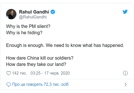 Twitter допис, автор: @RahulGandhi: Why is the PM silent? Why is he hiding? Enough is enough. We need to know what has happened. How dare China kill our soldiers?How dare they take our land?