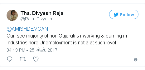 Twitter post by @Raja_Divyesh: @AMISHDEVGAN Can see majority of non Gujarati's r working & earning in industries here Unemployment is not a at such level