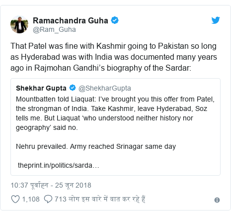 ट्विटर पोस्ट @Ram_Guha: That Patel was fine with Kashmir going to Pakistan so long as Hyderabad was with India was documented many years ago in Rajmohan Gandhi's biography of the Sardar