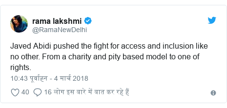 ट्विटर पोस्ट @RamaNewDelhi: Javed Abidi pushed the fight for access and inclusion like no other. From a charity and pity based model to one of rights.