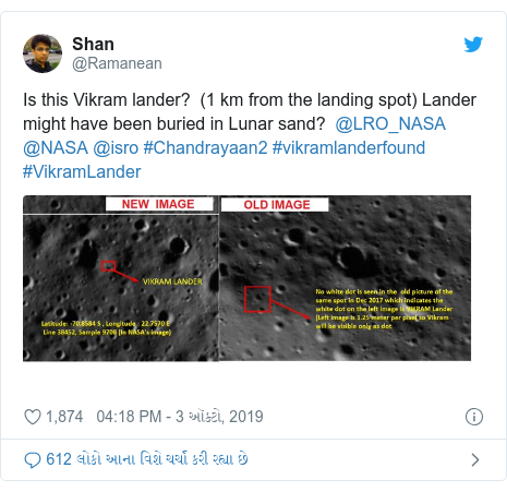 Twitter post by @Ramanean: Is this Vikram lander?  (1 km from the landing spot) Lander might have been buried in Lunar sand?  @LRO_NASA @NASA @isro #Chandrayaan2 #vikramlanderfound #VikramLander
