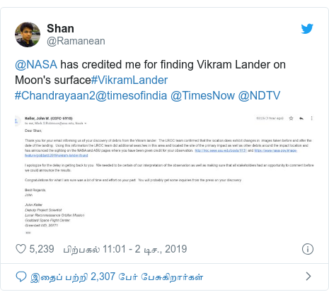 டுவிட்டர் இவரது பதிவு @Ramanean: @NASA has credited me for finding Vikram Lander on Moon's surface#VikramLander  #Chandrayaan2@timesofindia @TimesNow @NDTV