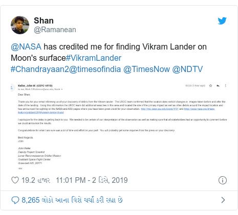 Twitter post by @Ramanean: @NASA has credited me for finding Vikram Lander on Moon's surface#VikramLander  #Chandrayaan2@timesofindia @TimesNow @NDTV