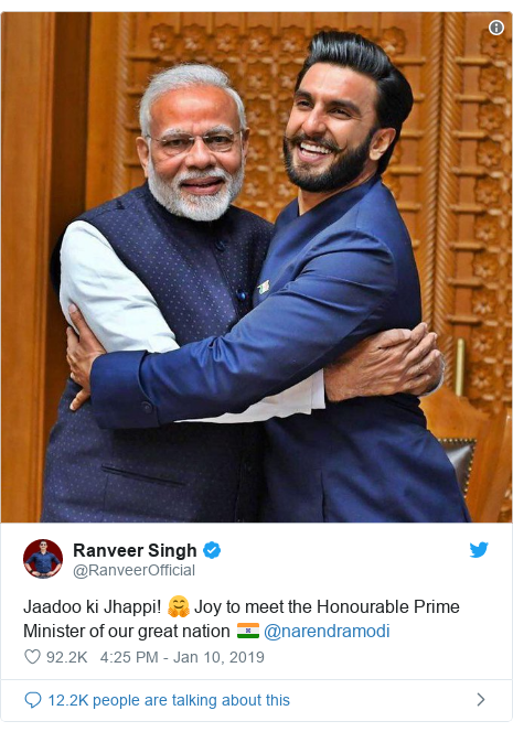 Twitter post by @RanveerOfficial: Jaadoo ki Jhappi! 🤗 Joy to meet the Honourable Prime Minister of our great nation 🇮🇳 @narendramodi