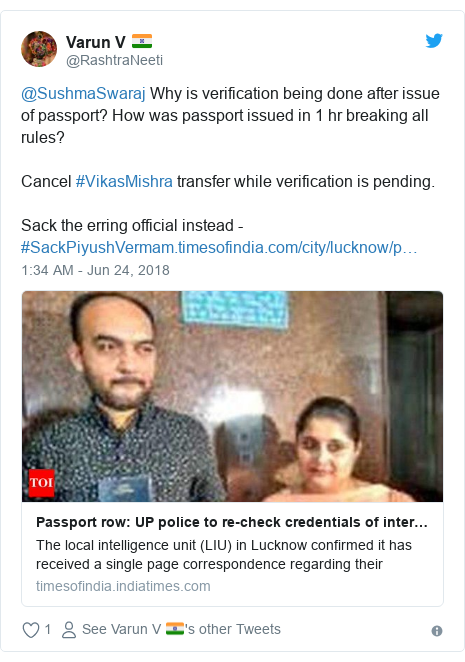 Twitter post by @RashtraNeeti: @SushmaSwaraj Why is verification being done after issue of passport? How was passport issued in 1 hr breaking all rules?Cancel #VikasMishra transfer while verification is pending.Sack the erring official instead - #SackPiyushVerma