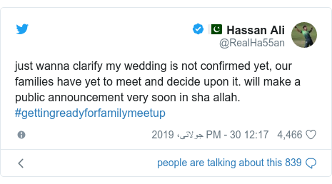 ٹوئٹر پوسٹس @RealHa55an کے حساب سے: just wanna clarify my wedding is not confirmed yet, our families have yet to meet and decide upon it. will make a public announcement very soon in sha allah. #gettingreadyforfamilymeetup
