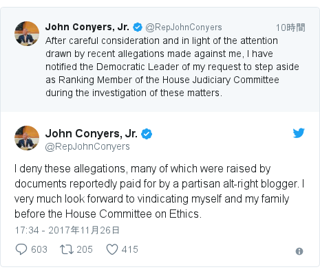 Twitter post by @RepJohnConyers: I deny these allegations, many of which were raised by documents reportedly paid for by a partisan alt-right blogger. I very much look forward to vindicating myself and my family before the House Committee on Ethics.