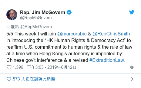 "Twitter 用戶名 @RepMcGovern: 5/5 This week I will join @marcorubio & @RepChrisSmith in introducing the ""HK Human Rights & Democracy Act"" to reaffirm U.S. commitment to human rights & the rule of law at a time when Hong Kong's autonomy is imperiled by Chinese gov't interference & a revised #ExtraditionLaw."