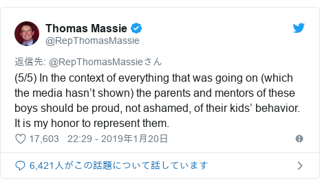 Twitter post by @RepThomasMassie: (5/5) In the context of everything that was going on (which the media hasn't shown) the parents and mentors of these boys should be proud, not ashamed, of their kids' behavior. It is my honor to represent them.