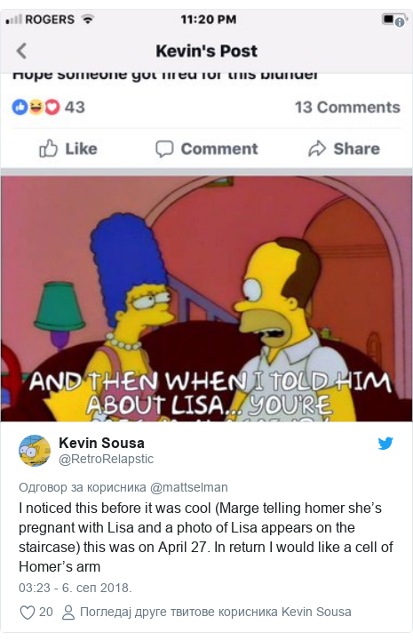 Twitter post by @RetroRelapstic: I noticed this before it was cool (Marge telling homer she's pregnant with Lisa and a photo of Lisa appears on the staircase) this was on April 27. In return I would like a cell of Homer's arm
