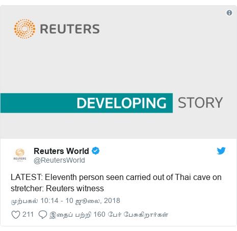 டுவிட்டர் இவரது பதிவு @ReutersWorld: LATEST  Eleventh person seen carried out of Thai cave on stretcher  Reuters witness