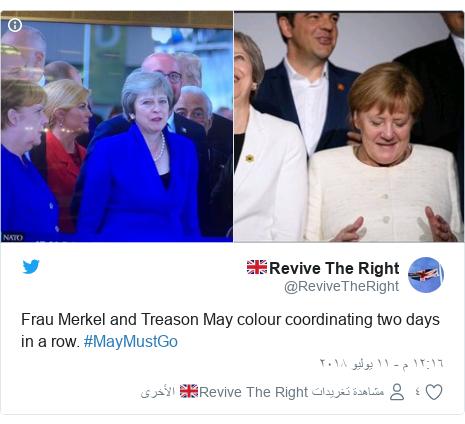 تويتر رسالة بعث بها @ReviveTheRight: Frau Merkel and Treason May colour coordinating two days in a row. #MayMustGo