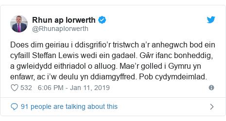 Neges Twitter gan @RhunapIorwerth: Does dim geiriau i ddisgrifio'r tristwch a'r anhegwch bod ein cyfaill Steffan Lewis wedi ein gadael. Gŵr ifanc bonheddig, a gwleidydd eithriadol o alluog. Mae'r golled i Gymru yn enfawr, ac i'w deulu yn ddiamgyffred. Pob cydymdeimlad.