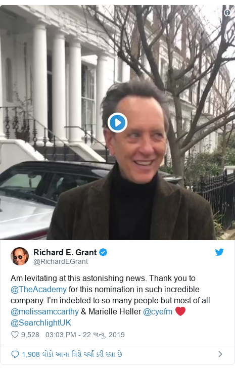 Twitter post by @RichardEGrant: Am levitating at this astonishing news. Thank you to @TheAcademy for this nomination in such incredible company. I'm indebted to so many people but most of all @melissamccarthy & Marielle Heller @cyefm ❤️@SearchlightUK
