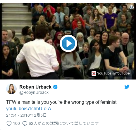 Twitter post by @RobynUrback: TFW a man tells you you're the wrong type of feminist