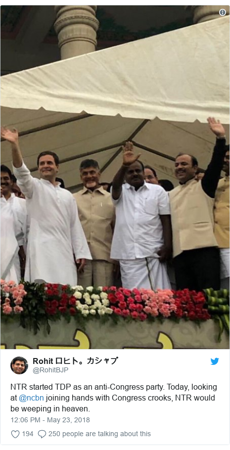 Twitter post by @RohitBJP: NTR started TDP as an anti-Congress party. Today, looking at @ncbn joining hands with Congress crooks, NTR would be weeping in heaven.