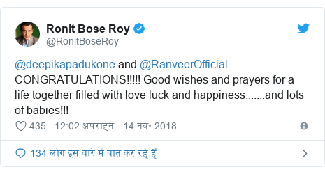 ट्विटर पोस्ट @RonitBoseRoy: @deepikapadukone and @RanveerOfficial CONGRATULATIONS!!!!! Good wishes and prayers for a life together filled with love luck and happiness.......and lots of babies!!!
