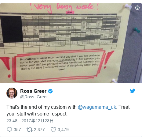 Twitter post by @Ross_Greer: That's the end of my custom with @wagamama_uk. Treat your staff with some respect.